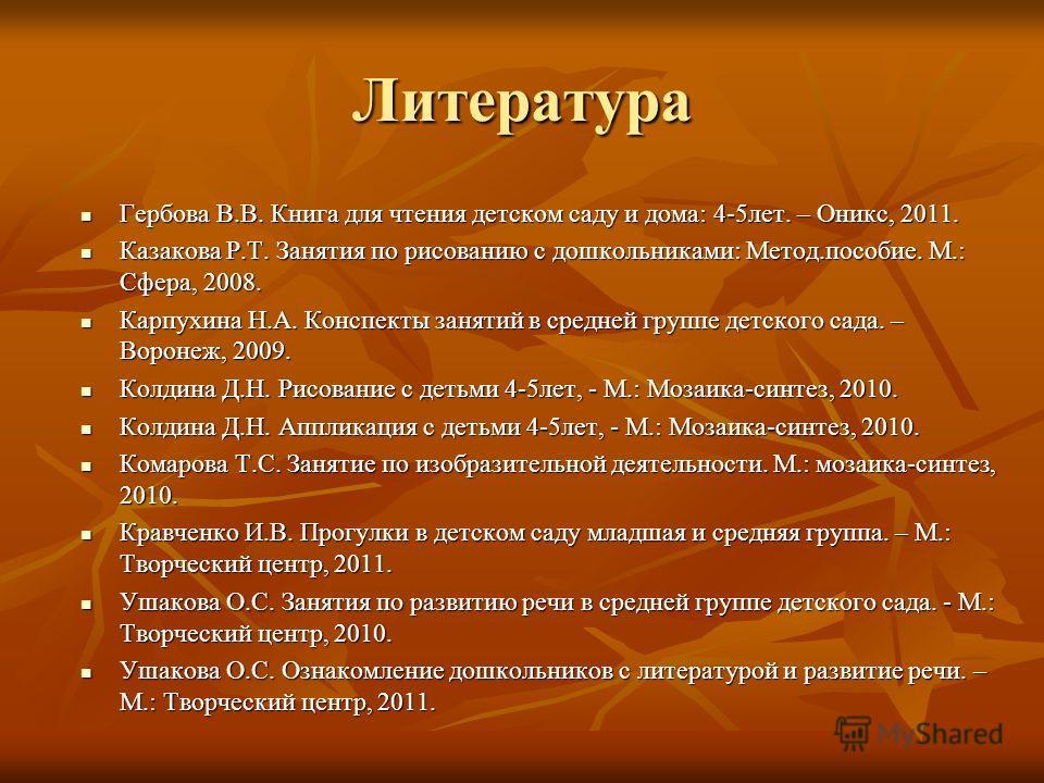 Бухгалтерская Финансовая Отчетность Учебник 2013