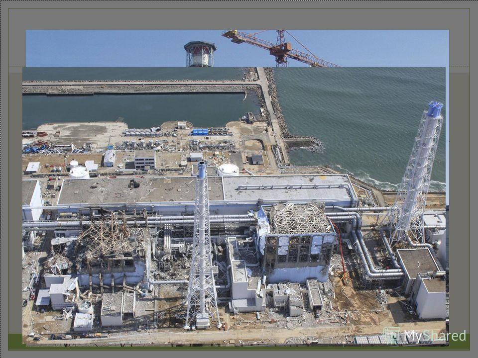 Проблемы использования АЭС: содействие распространению ядерного оружия возможность аварий радиоактивные отходы задачи обезвреживания радиоактивных отходов: совершенствование технологий с целью уменьшения образования отходов при работе реакторов перер