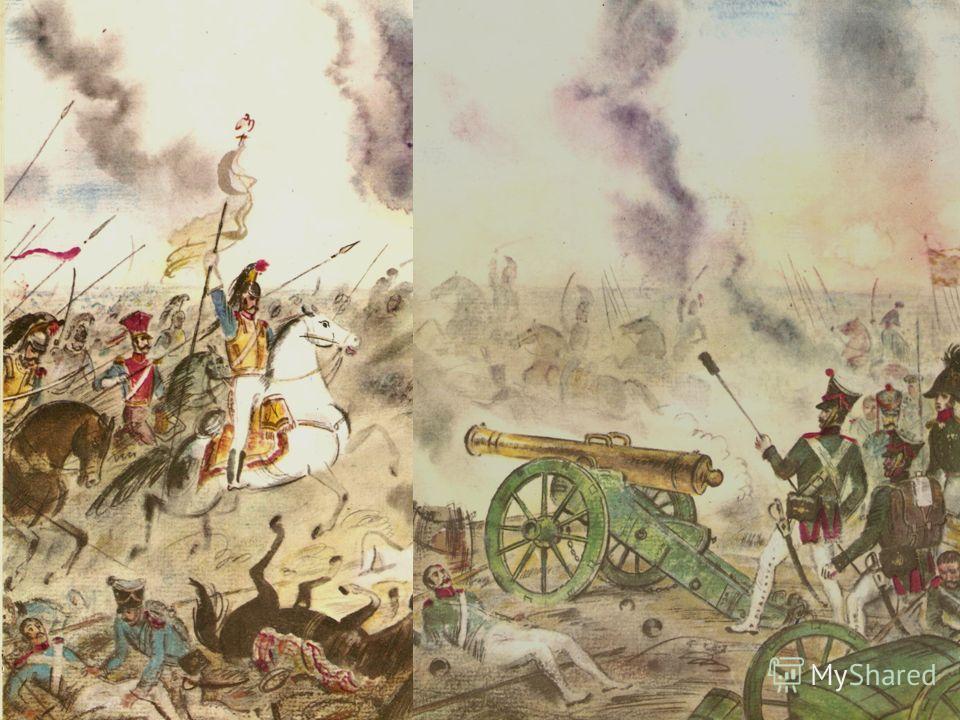 1. Когда произошло Бородинское сражение ? А ) 26 августа 1812 года Б ) 26 декабря 1812 года В ) 26 ноября 1812 года 2. Чья сторона одержала победу ? А ) французы Б ) русские В ) ни те, ни другие