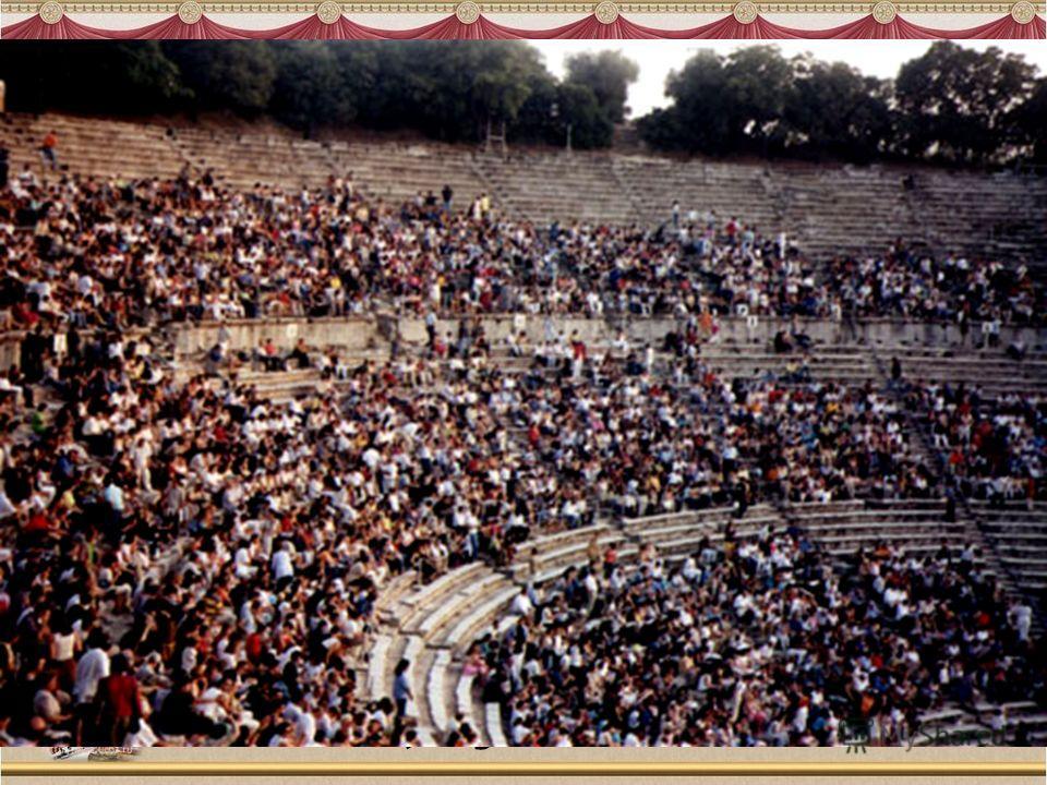 Жребий определял порядок представления пьес соревнующихся драматургов. Звук трубы возвещал о начале каждой пьесы. Афинская публика была очень восприимчивой и непосредственной. Если пьеса нравилась, зрители выражали одобрение аплодисментами и криками.