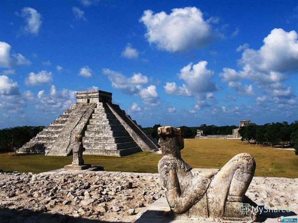 Пирамида майя в Чичен-Ице – храм Кукулькана. Высота 25 м, длина основания – 55,5 м. Четыре лестницы по 91 ступени.