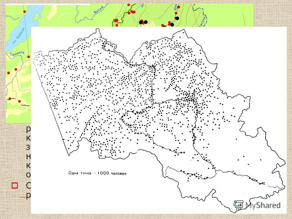 Точечный способ Точечный способ используется для картографирования массовых рассредоточенных явлений, таких, как население, посевные площади и т. п. Обозначают определенное количество объектов (единиц) картографируемого явления посредством точки (вер