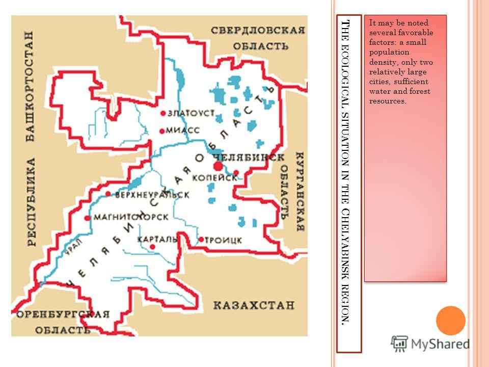 T HE ECOLOGICAL SITUATION IN THE C HELYABINSK REGION. It may be noted several favorable factors: a small population density, only two relatively large cities, sufficient water and forest resources.