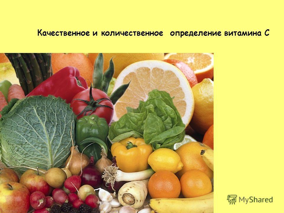 количественное определение холестерина в сыворотке крови
