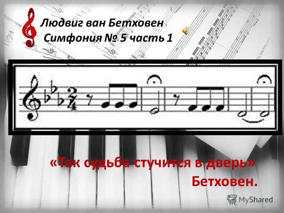 шопен бах бетховен моцарт слушать онлайн