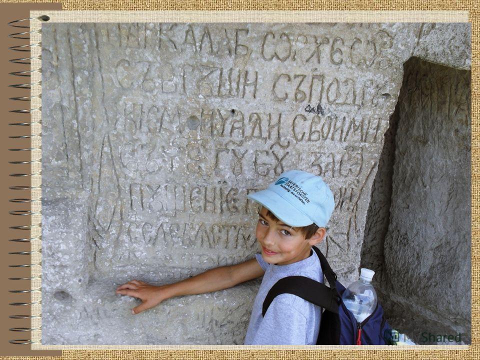 Исследование памятников города Кишинева помогло нам сделать вывод: Мы должны ценить и сохранять наше культурное и историческое наследие.