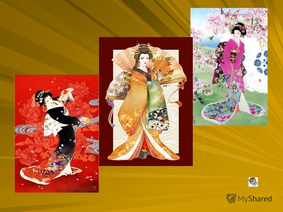 Одежда Национальная одежда японцев – кимоно. Покрой сложился в VII в кимоно Полы кимоно запахиваются, длина имеет большой запас.
