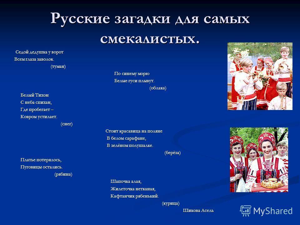 Зачем нам нужен предмет «Краеведение»? Сегодня в России живет 140 млн человек. Все мы являемся членами одной семьи. Цель курса краеведения в 5 классе – показать как жили и живут народы, населяющие Поволжье: на каких языках говорят, какие религии испо