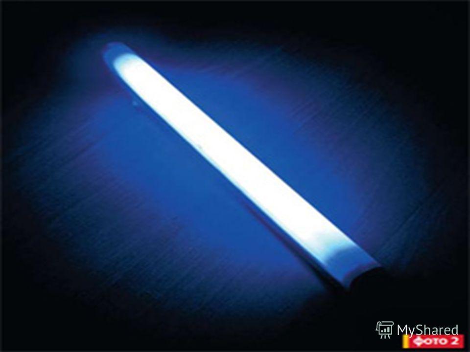 Валентные электроны атомов и молекул и ускоренно движущиеся заряды. Излучение твёрдых тел, накалённых до температуры от 3000 К, содержит заметную долю ультрафиолетового спектра, и его интенсивность растёт с увеличением температуры. Высокотемпературна