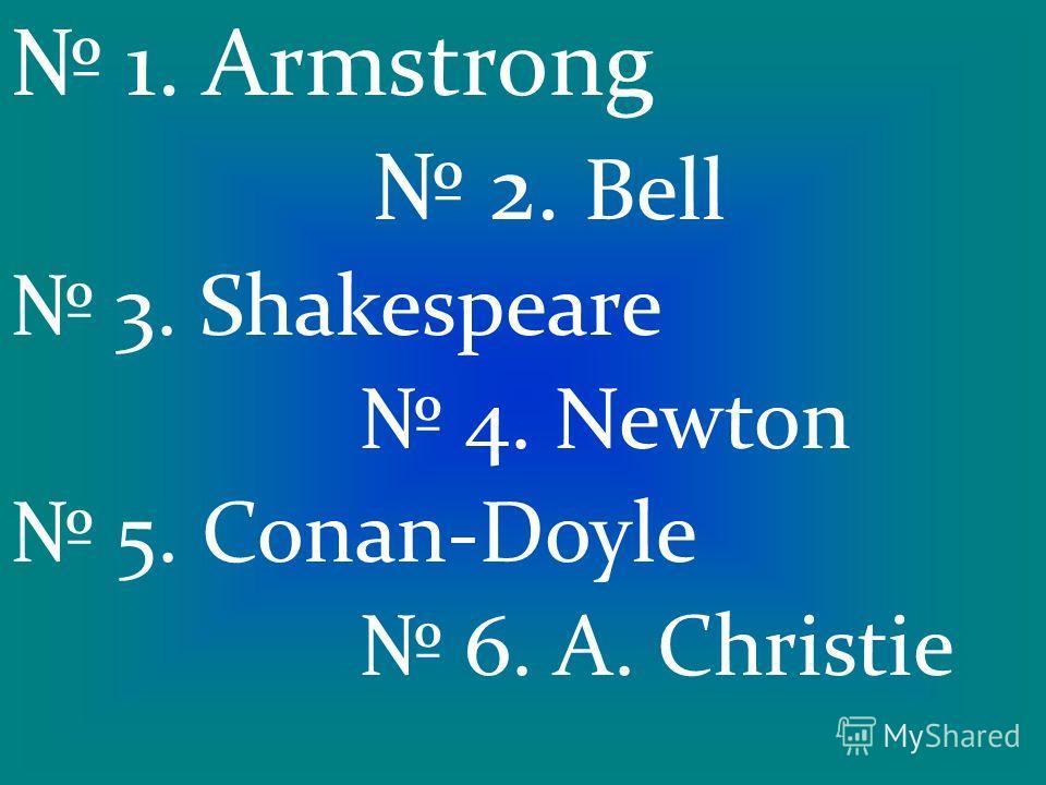 1. Armstrong 2. Bell 3. Shakespeare 4. Newton 5. Conan-Doyle 6. A. Christie