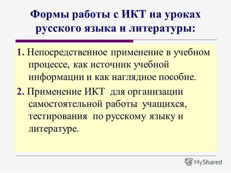 Основные Типы Словарей Русского Языка