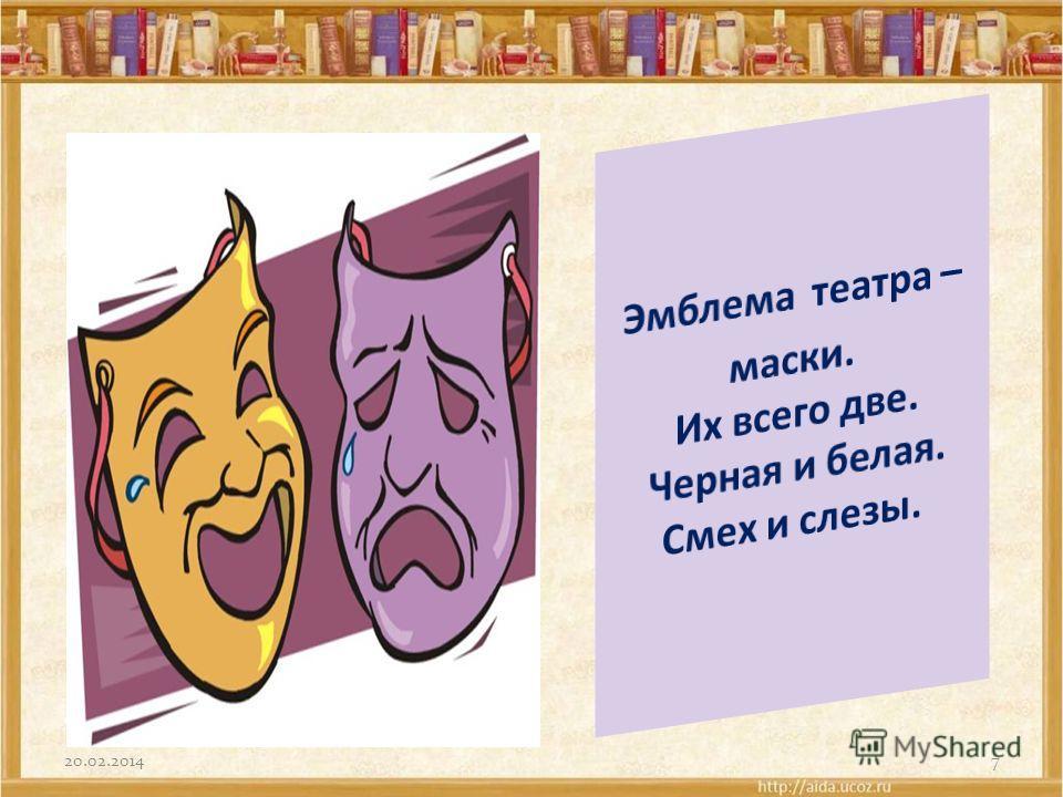 6 В.Шекспир
