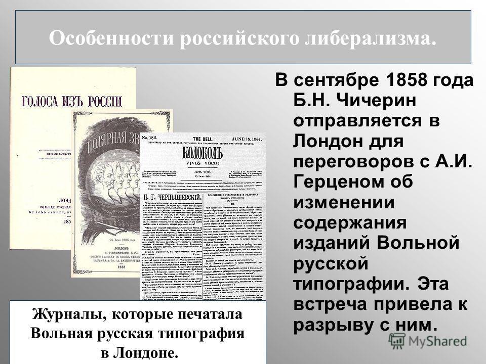 epub James Watt 1981