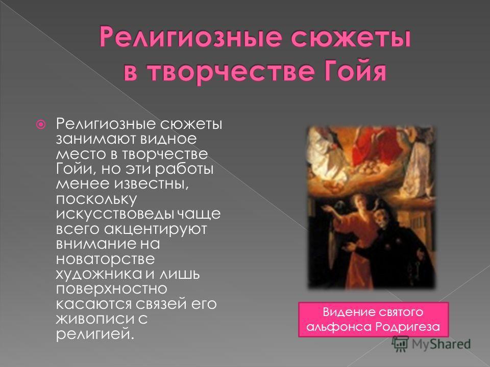 Религиозные сюжеты занимают видное место в творчестве Гойи, но эти работы менее известны, поскольку искусствоведы чаще всего акцентируют внимание на новаторстве художника и лишь поверхностно касаются связей его живописи с религией. Видение святого ал