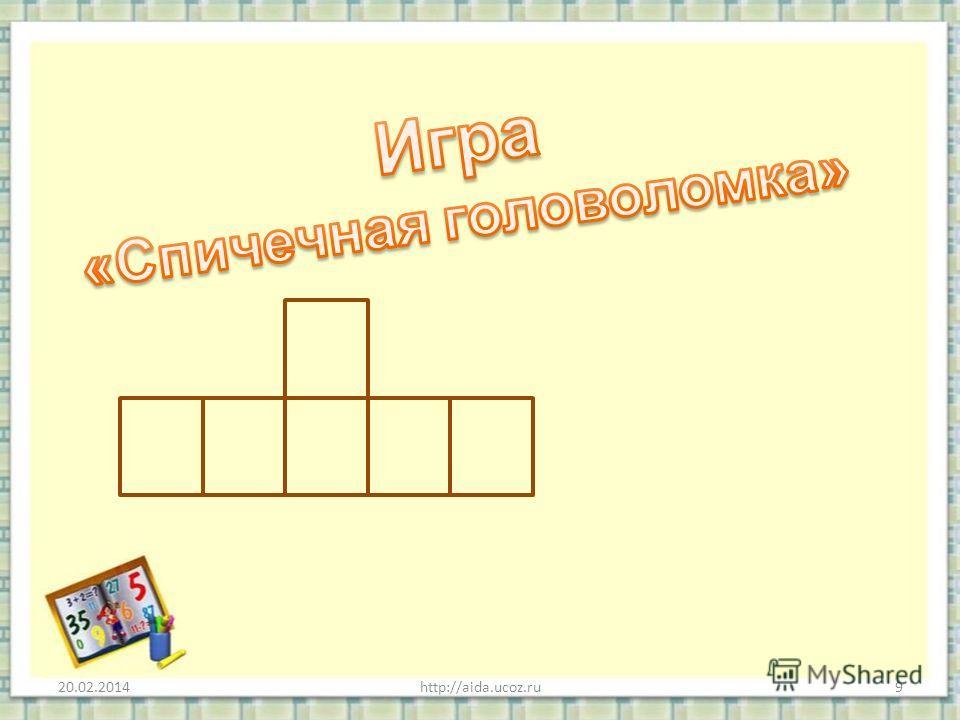 20.02.2014http://aida.ucoz.ru9