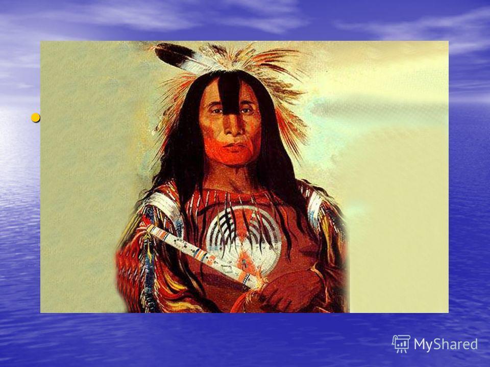 F:\история\Одежда индейцев.jpg F:\история\Одежда индейцев.jpg F:\история\Одежда индейцев.jpg F:\история\Одежда индейцев.jpg