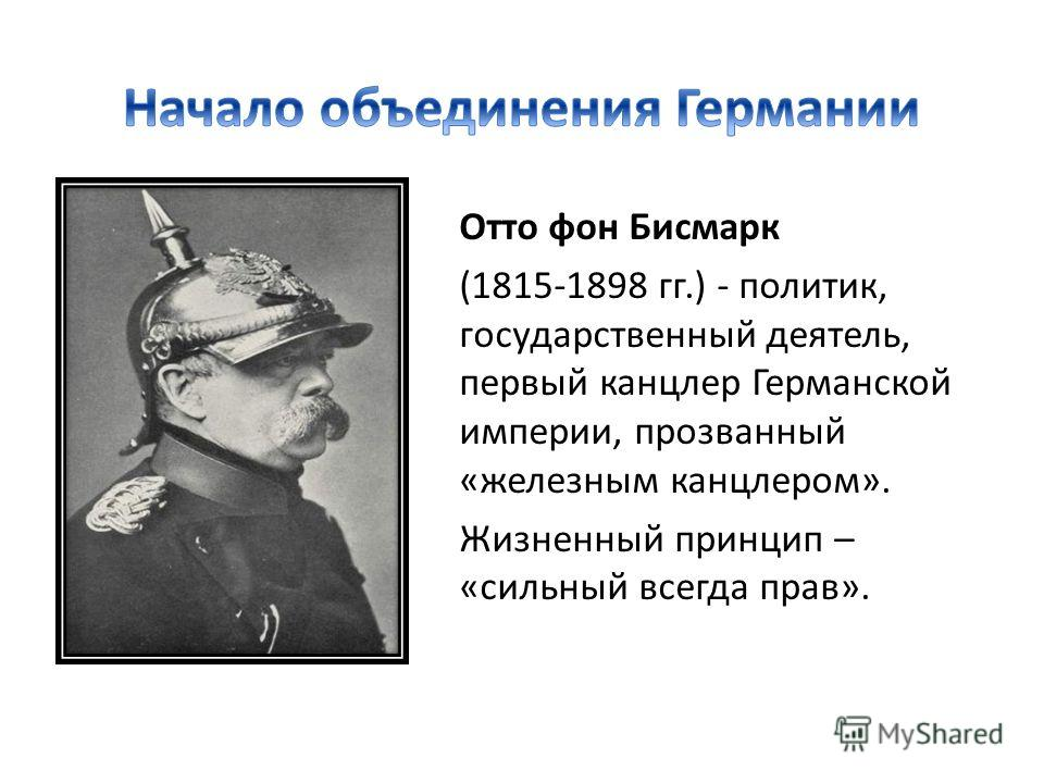 was bismarck's foreign policy 1871 1890 a