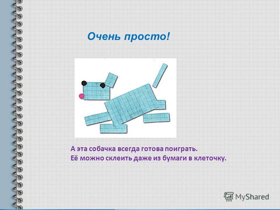Набор высечек из бумаги Завитки А4, цвет 308