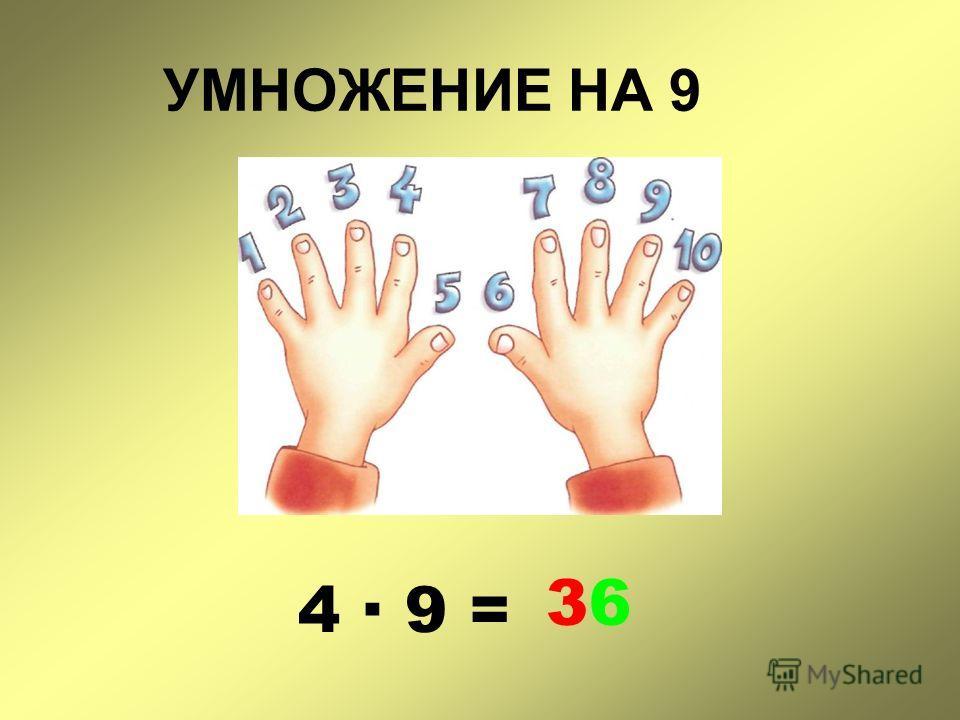3 4 =