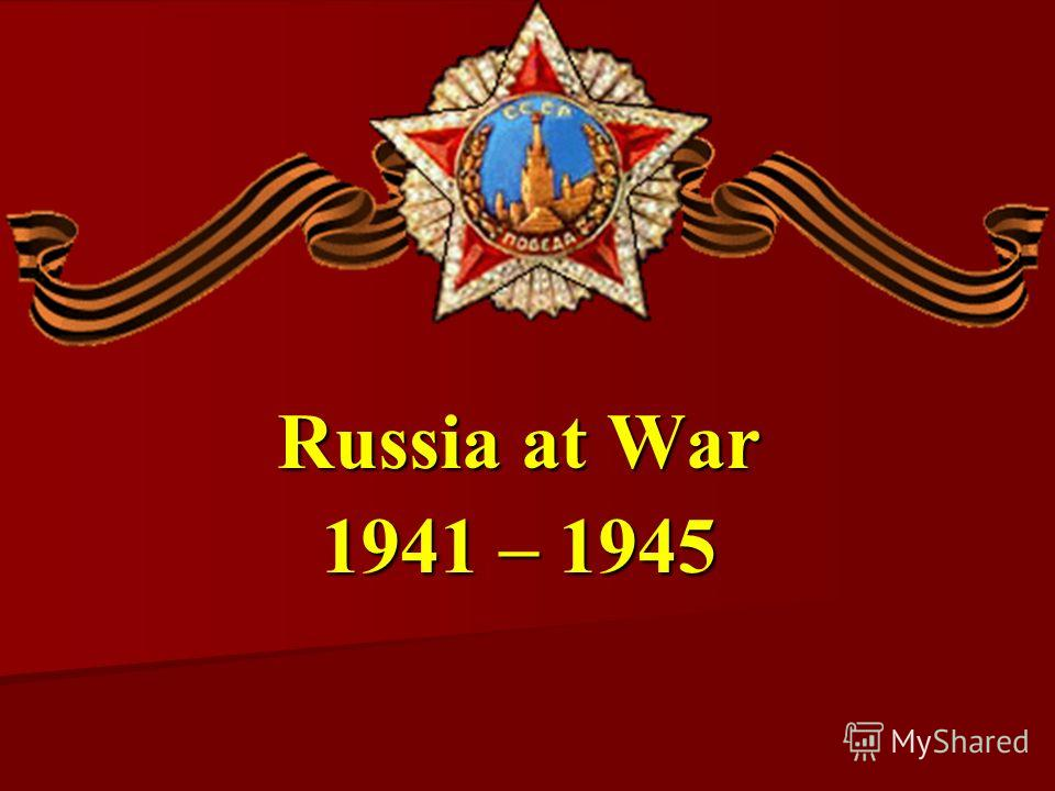 Russia at War 1941 – 1945
