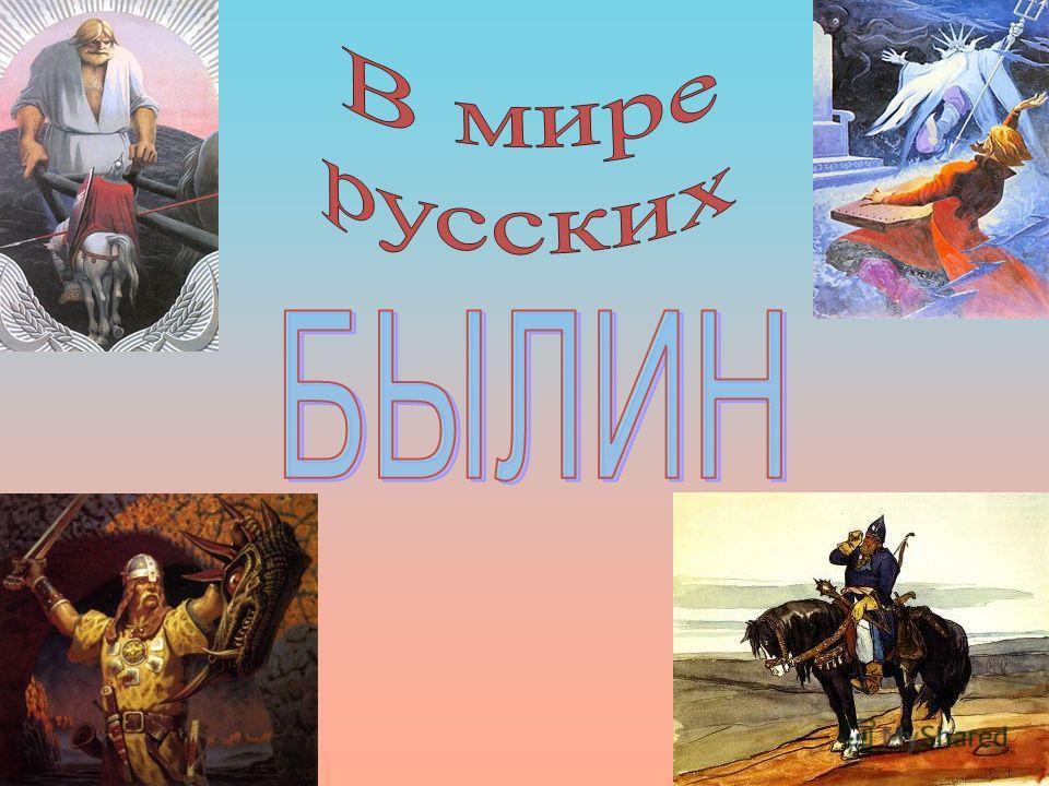 Татьяна корсакова читать онлайн ты я и парижем