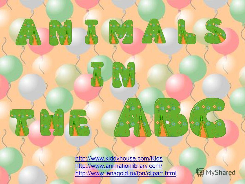 http://www.kiddyhouse.com/Kids http://www.animationlibrary.com/ http://www.lenagold.ru/fon/clipart.html