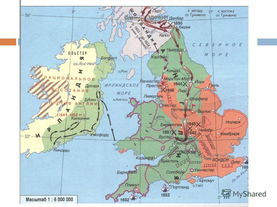 английская революция 17 века реферат скачать