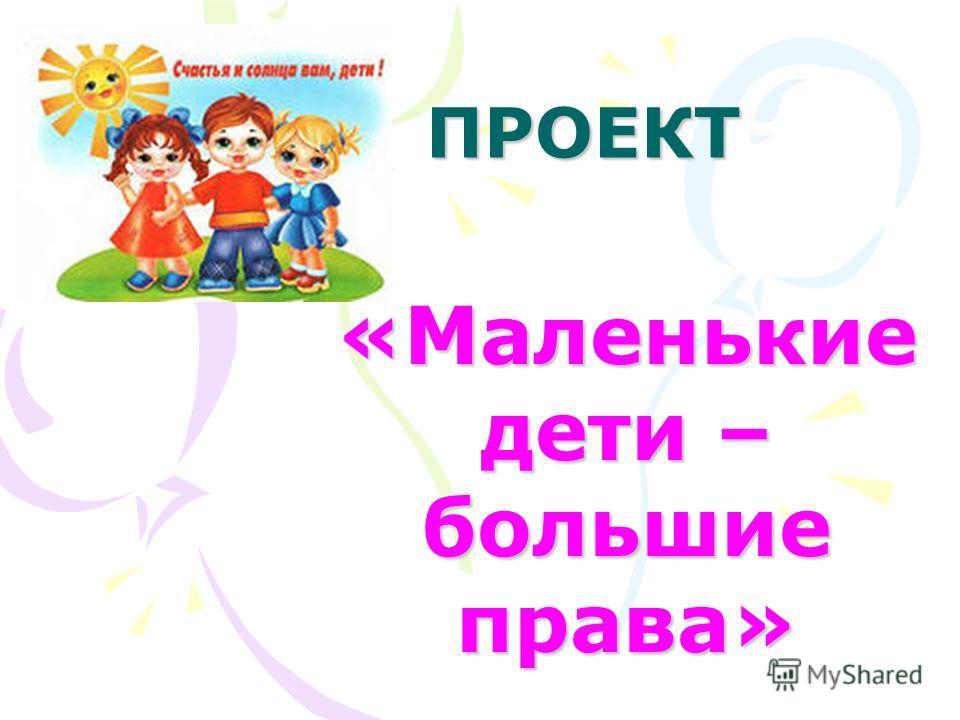 знакомство детей с национальностями