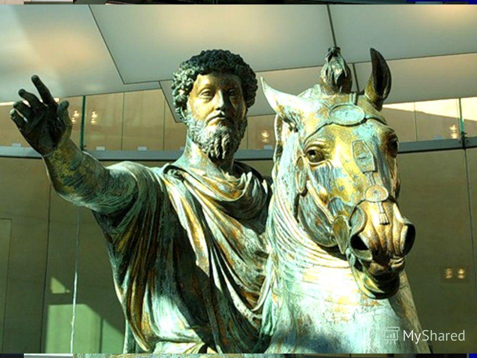 Конная статуя римского императора Марка Аврелия. В 16 веке Микеланджело поставил его в центре Капитолийской площади.
