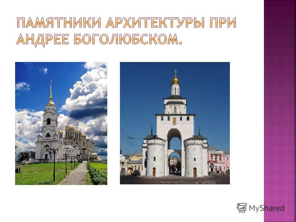 В своих покоях Андрей был изрублен мечами. На следующий день после убийства жители подняли восстание. Княжеские чиновники были убиты.