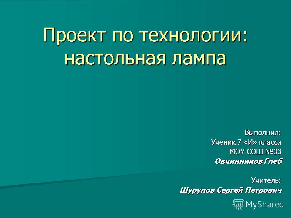 Часы электронные настольные в Минске Сравнить цены
