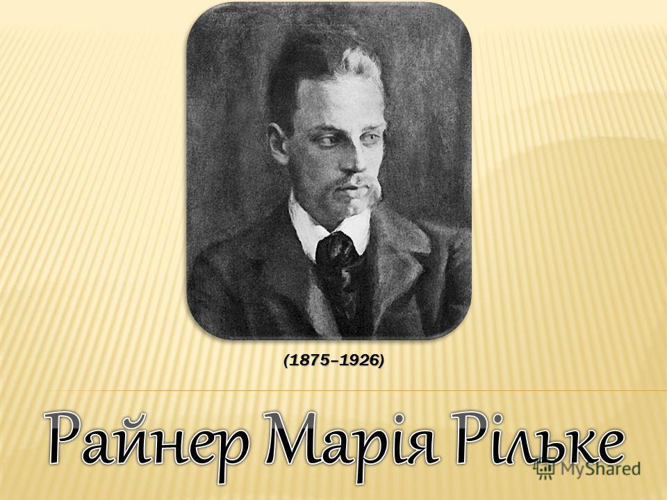(1875–1926)