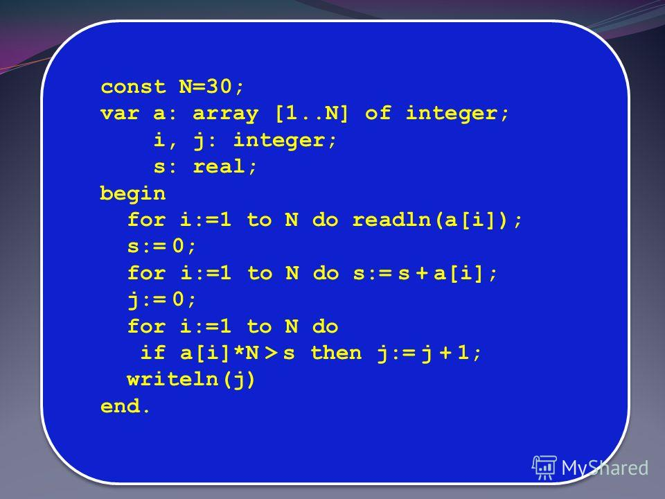const N=30; var a: array [1..N] of integer; i, j: integer; s: real; begin for i:=1 to N do readln(a[i]); s:= 0; for i:=1 to N do s:= s + a[i]; j:= 0; for i:=1 to N do if a[i]*N > s then j:= j + 1; writeln(j) end.