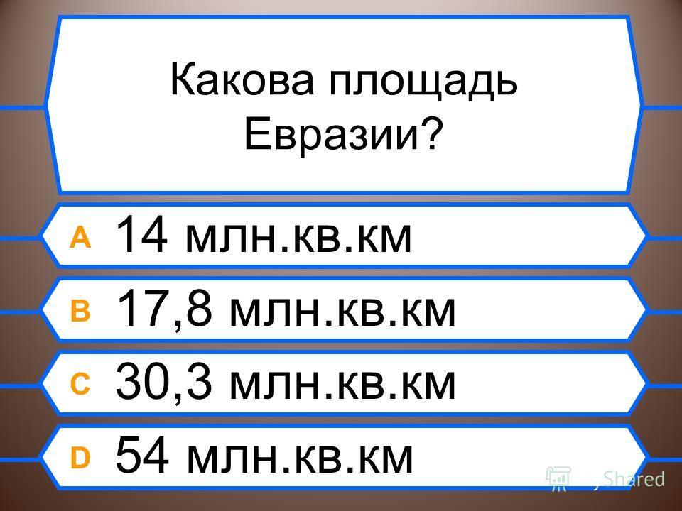 Вопрос 9