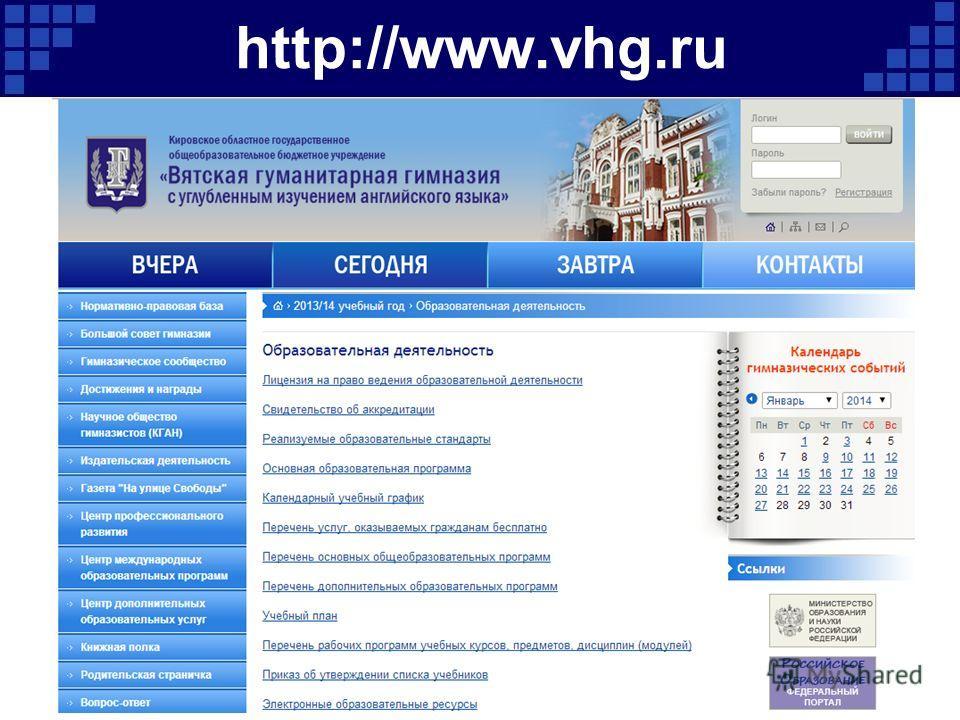 http://www.vhg.ru