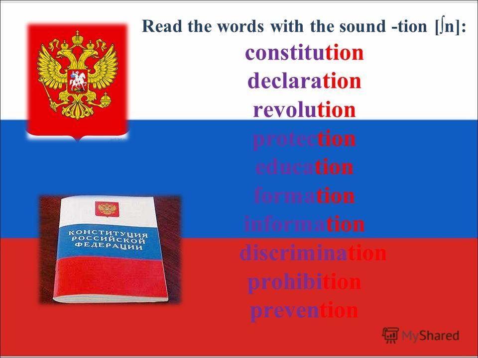 R Read the words with the sound -tion [n]: constitution declaration revolution protection education formation information discrimination prohibition prevention