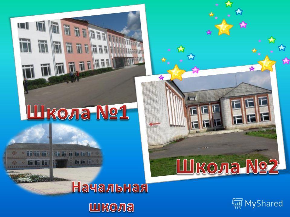 В 1960 году построено здание средней школы 1 на 600 мест. В 1962 при школе было построено здание интерната на 120 мест. В 1978 году к зданию школы за 8 месяцев был сделан 3-этажный пристрой В 1987 году в Шатках строятся новые отдельные здания школ: н