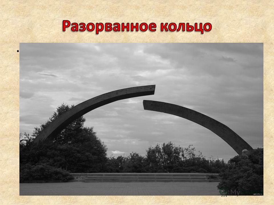 22 ноября 1941 года по льду ладожского озера прошла первая колонна автомашин, связав осажденный Ленинград с Большой землей.