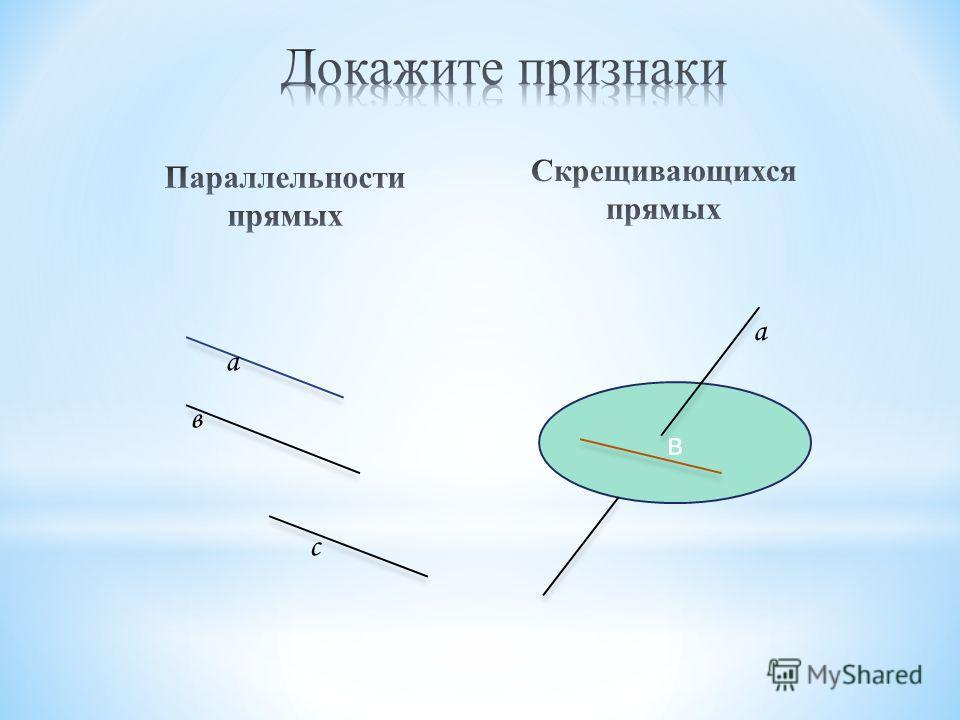 в a в с а