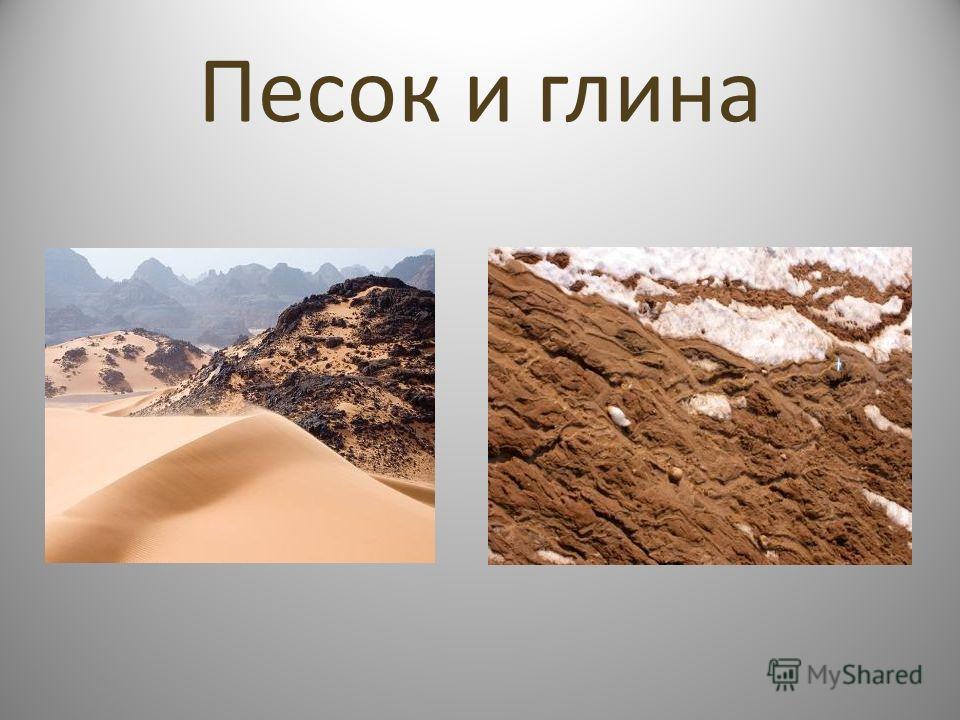 знакомство со свойствами песка старшая группа