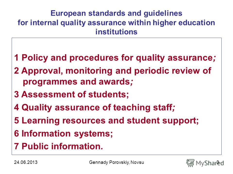 Gennady Porovskiy, Novsu3 European standards and guidelines for internal quality assurance within higher education institutions 1 Policy and procedures for quality assurance; 2 Approval, monitoring and periodic review of programmes and awards; 3 Asse