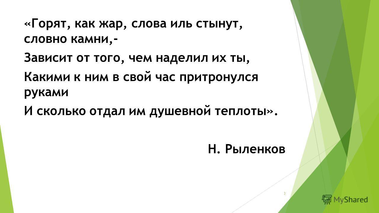 День памяти А.С.Пушкина 2