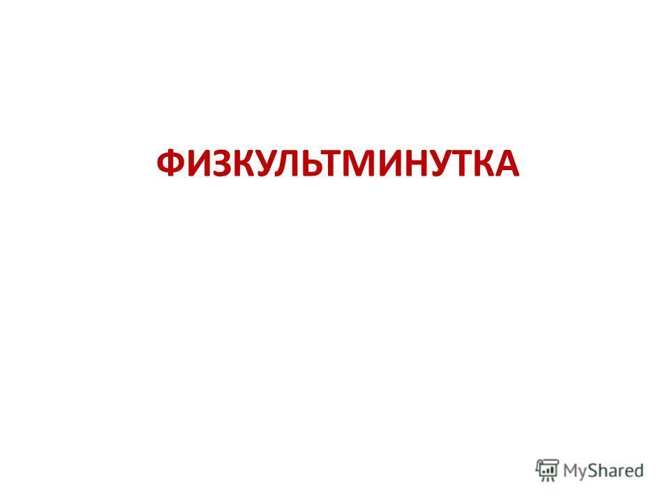 Решаем () Решаем 1045 (два первых столбика). (устно)