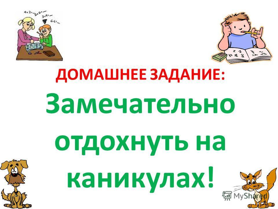 1.б) 2.а) 3.в) 4.б)