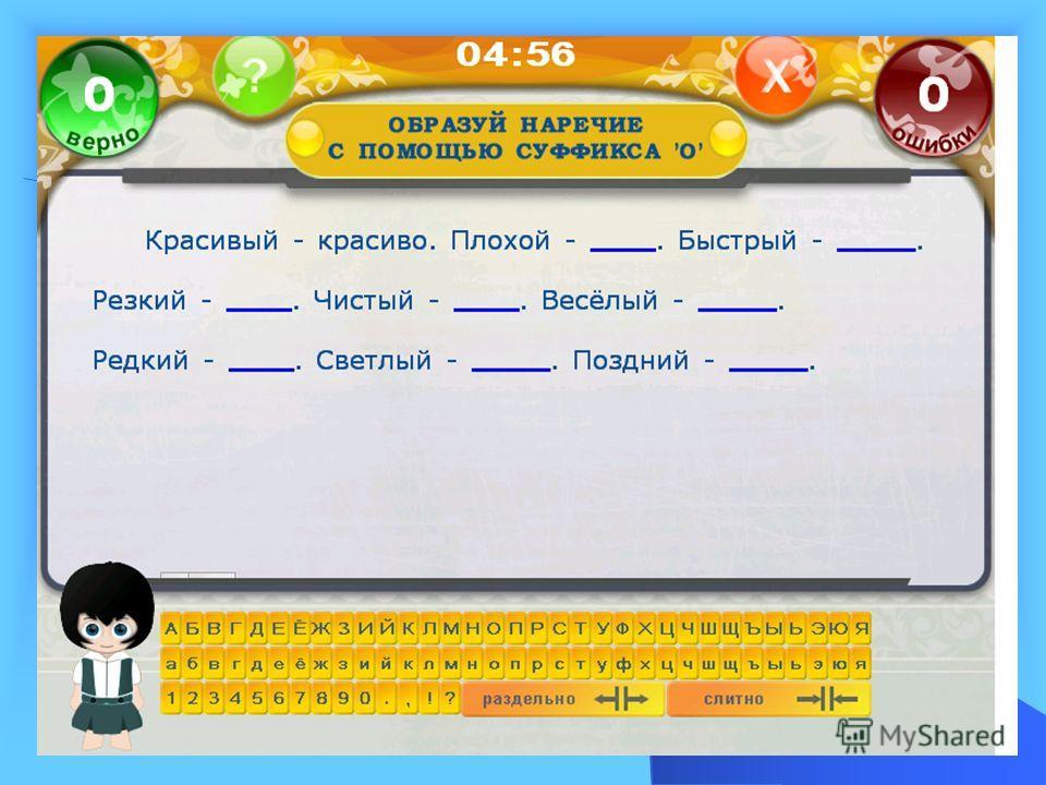 ЭкзаменЭкзамен 900igr.net