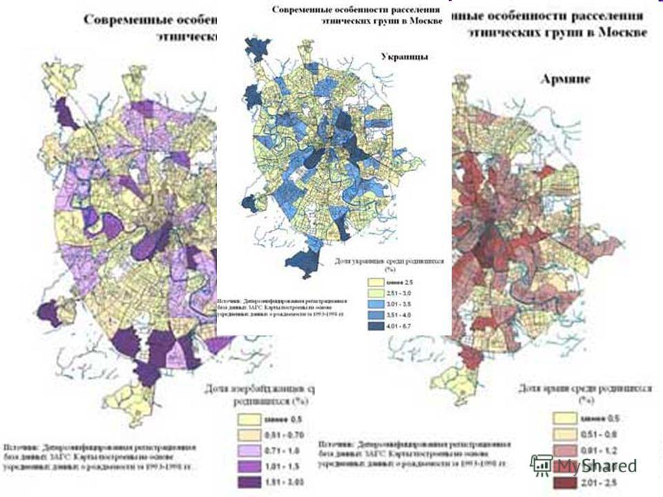 Расселение народов разной национальности в Москве