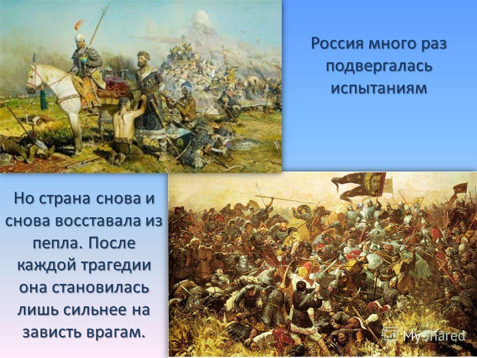 Икона Казанской Богоматери 4 ноября христиане отмечают праздник памяти Казанской иконы Божией Матери, а с 2005 года - День народного единства.