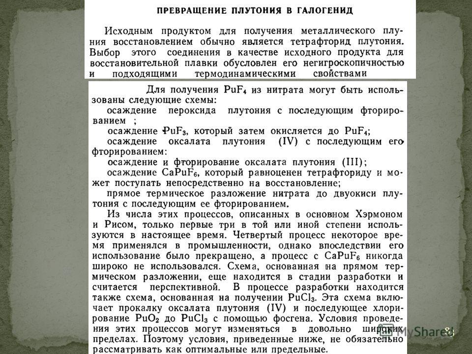 Составитель: Крайденко Р.И. 83