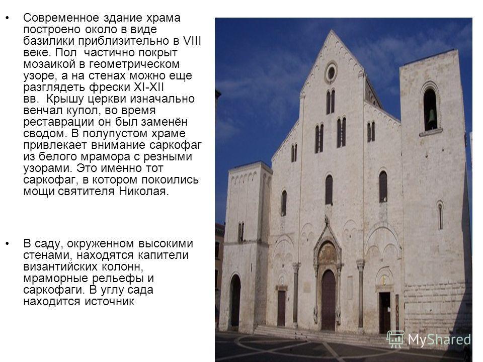 Современное здание храма построено около в виде базилики приблизительно в VIII веке. Пол частично покрыт мозаикой в геометрическом узоре, а на стенах можно еще разглядеть фрески ХІ-ХІІ вв. Крышу церкви изначально венчал купол, во время реставрации он