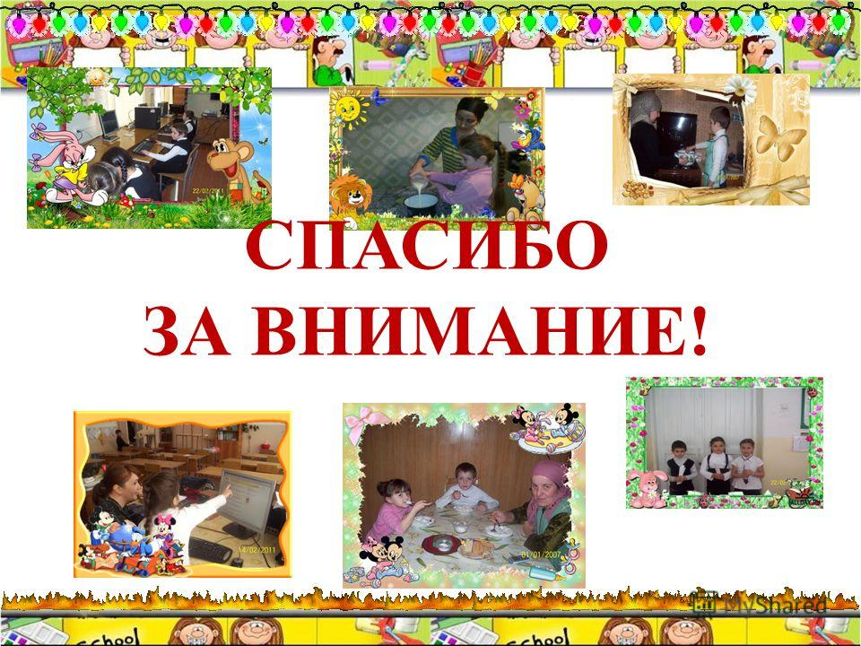 Электронные: http://poslovicy-pogovorki.ru/index/o_kashe/0-89 http://terr.ru/ref/dalt/?t=91&cc=3 http://www.mista.ru/pogovorki.htm http://kashafest.ru/folklor.html http://festival.1september.ru/articles/511639/ http://shkolazhizni.ru/archive/0/n-3065